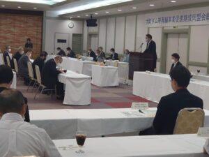 大町ダム等再編事業促進期成同盟会総会