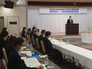 地域高規格道路松本糸魚川連絡道路長野県側ルート建設促進協議会総会