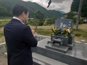 長和町へのご挨拶と墓参り