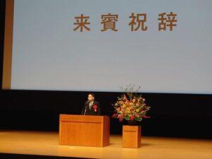 上田青年会議所認承60周年記念式典